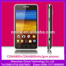 made in china cdma gsm mobile phone,cdma 450mhz android smart phone P1121 with 4.3'' 480*800 pixel 5.0Mp