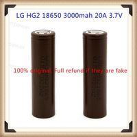 LG 18650 HG2 3000mah 20A 3.7V battery with flat top HG2 battery