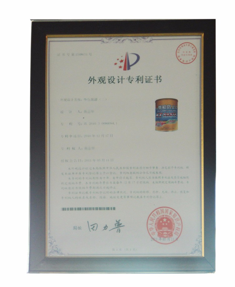 no melting extreme high temperature grease for mould parts