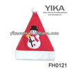 Cartoon dancing christmas hats for sale