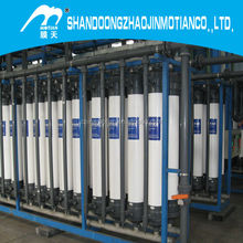 complete UF system for industrial wastewater treatment/thermal power plant boiler feed water equipment