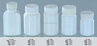 100ml Plastic hdpe bottle for powder/pill/tablets for sale China manufacturer