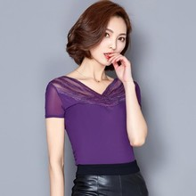 China Supplier Different Types George Wrapperss Designs Blouse Of Lady T Tops