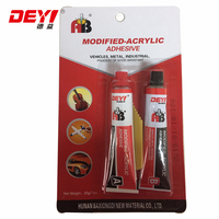 Hot selling made in china DY Special metal welding glue