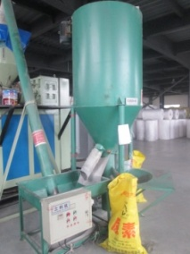 Raw materials Mixing (for Polythene & Polypropylene Waterproof Membrane)