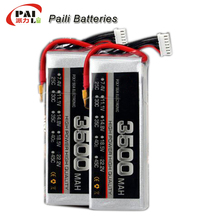 Super powerful for Plant Protection Machine 3500mAh 4S-35C 14.8V Lipo Battery for Plant Protection Machine