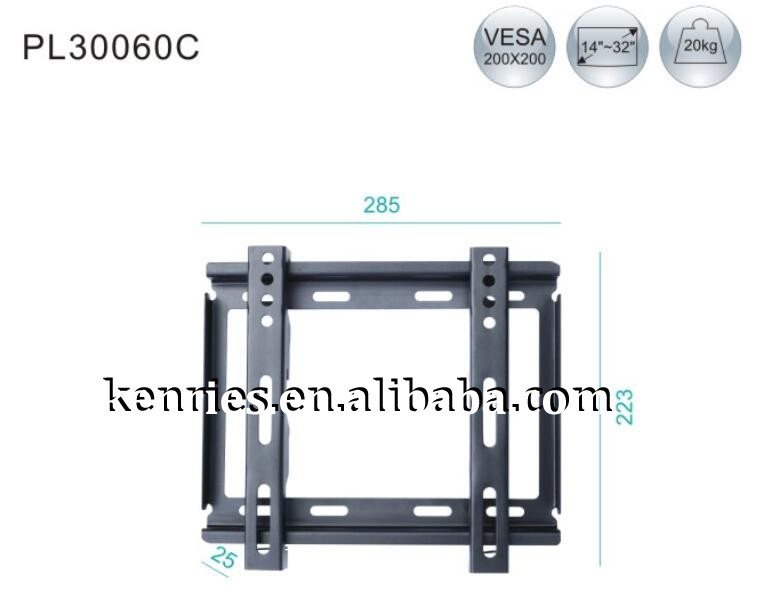 Kenries Fixed Style LCD TV bracket for 14''-32'' small screens (KRS-PL30060C)