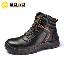 SOMO Trending Products China Brand Middle-Cut Industrial Safety Shoes