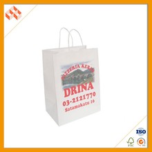 Multi-color handmade printed packaging boutique paper bag