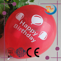 12inch birthday decoration latex balloon,custom packing