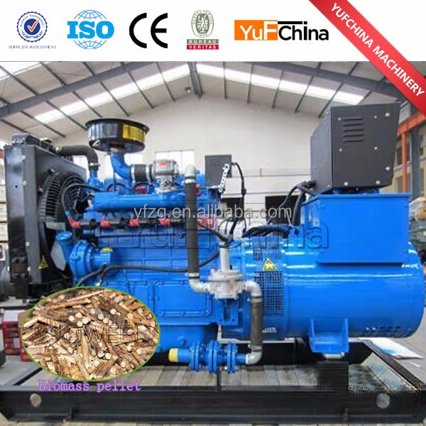 Advanced Technology wood gasifier for sale