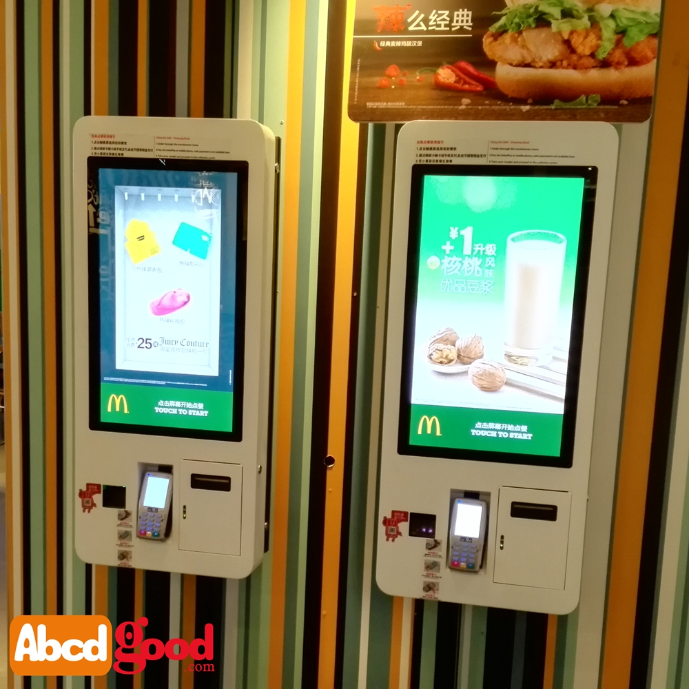 automated fast food ordering self service payment kiosk machine