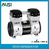 110v 280LPM oilless Portable piston air compressor pump manufactory