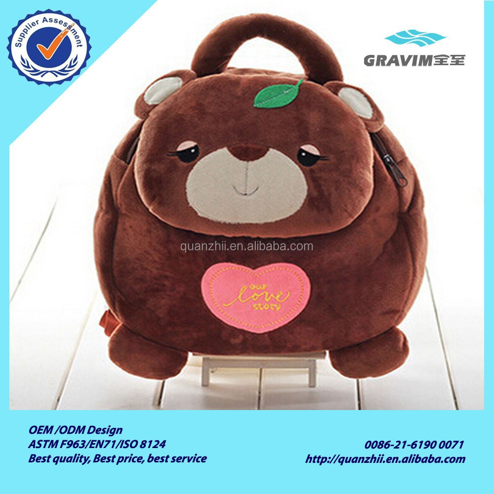 Lovely bear type plush backpack with high quality