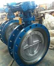 Butterfly Valve With Positioner