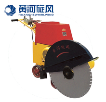Manufacturer electric powered HQL400 road cutter machine price low