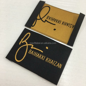 2017 custom high density damask woven labels for clothing
