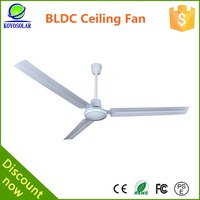 House use air conditioning bldc motor 12v dc fan 28w 56inch ceilng fan solar ceiling fan