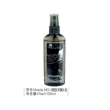 236ml men's body spray