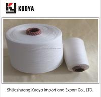 China Manufacturer Polyester ring spun weaving yarn for UAE market
