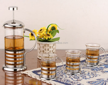 Wholesale Golden Stainless Steel Coffee Press Set Afternoon Tea Set
