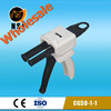 50ml 1:1 Dual Plastic Silicone Dispenser Gun for Dental Product
