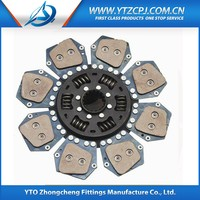 Best Selling Products Clutch Disc For GN12