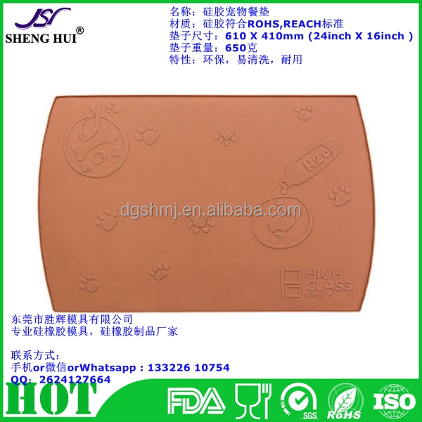 Silicone PET food feeding mat , Durable Waterproof Silicone Pet Feeding Mat, High quality waterproof feeding mat
