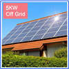 Off-grid 1kw 2kw 3kw 4kw 5kw solar panel kits for home grid system