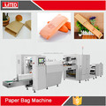 Good Quality RZJD-G250J Cost Of Paper Bag Making Machine