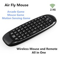 Air fly mouse and laser pen