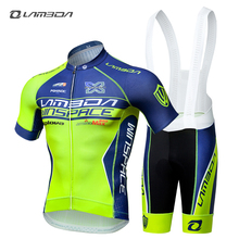 2017 Lameda Pro Teams Custom Design Sublimation Cycling Jersey Cycling wear
