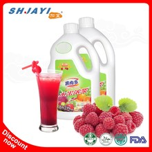 New product promotion for 50 Times fruit raspberry juice production