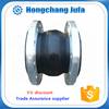 High temperature flange type rubber flexible expansion joint/nonmental compensator