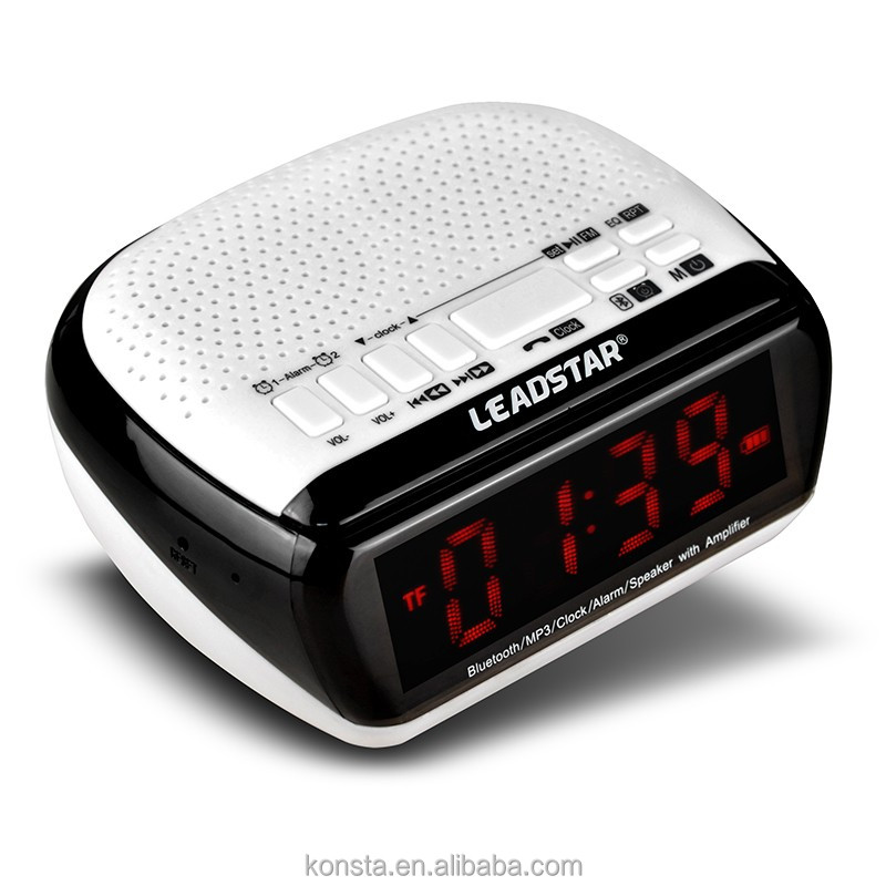 High-end white/pink/green radio with alarm clock