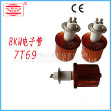 high frequency oscillator tube , 7t69 oscillating Tube