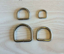 Stainless Steel 316/304 Welded D Ring