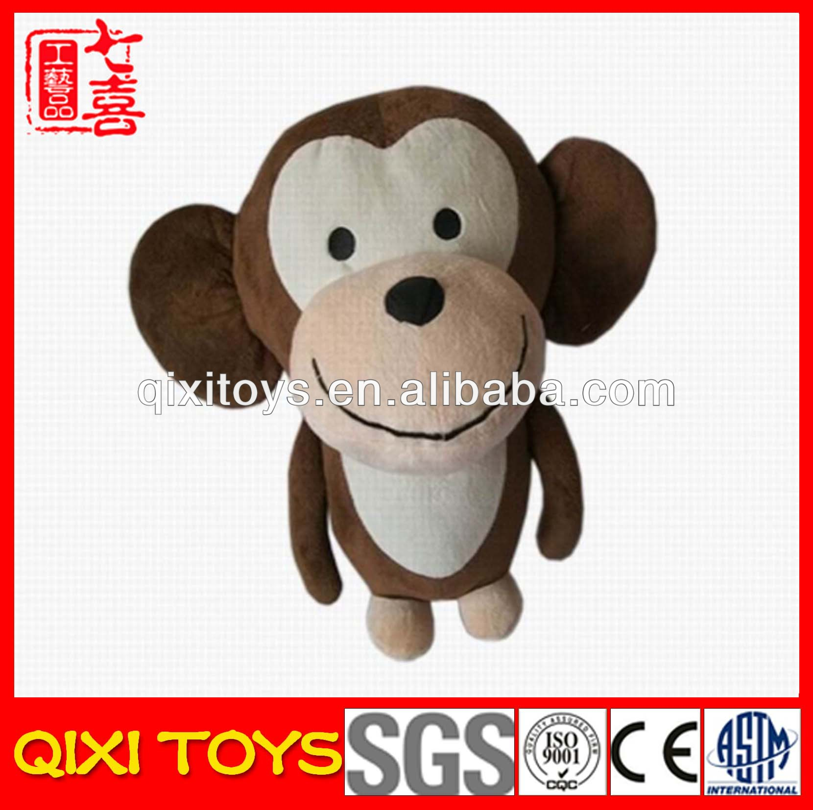 plush monkey toys plush monkey names