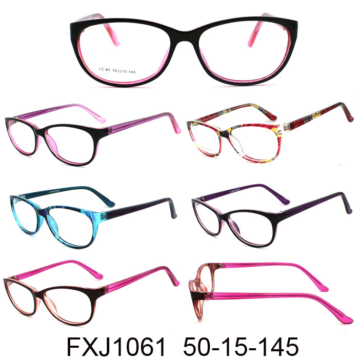 beautiful spectacles eyeglasses frame and latest model spectacle frame