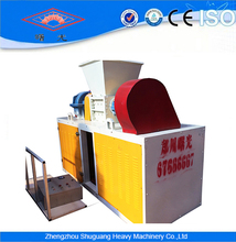 Shuguang Brand Textile Cotton Yarn Fabric Waste Recycle Machine