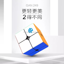 Hot Sell Gan 2*2 Cube Gan 249 Stickerless Wholesale Kids Toy Christmas Gift