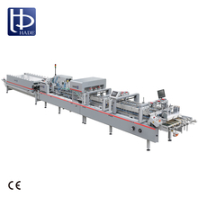HADE Good Quality High Speed Folder Gluer Machine For Corrugated Cartons Box