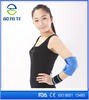 Aofeite CE & FDA Certificate arthritis pain relief elbow brace Magnetic therapy elbow protector AFT-H003