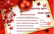 Professional sourcing agent buyer agent with low commission in Shenzhen China