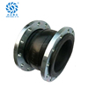 Durable epdm single sphere rubber flexible expansion joint for water treatment