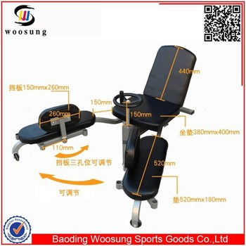 leg machine martial arts