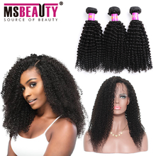 Double strong weft wet and weave 100% virgin remy mongolian kinky curly hair