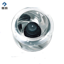 Diameter150 220V Axial flow centrifugal radiator fan Plastic metal aluminum impeller backward curved 220mm centrifugal fans