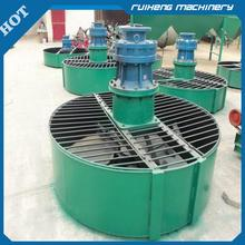 Vertical type fertilizer agitator for mixing powder