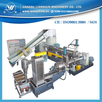 Double stage plastic recycled film pelletizing machine with water circled mould